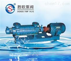 GC臥式鍋爐給水多級離心泵