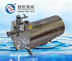 ZXB自吸式不锈钢卫生泵