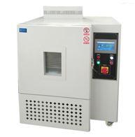 HS005恒定湿热试验箱HS005