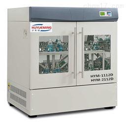 HYM-2112D质粒纯化双门大型实验摇床(旋转振荡式)
