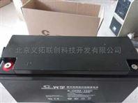 6-GFM-180X光宇蓄电池6-GFM-180X