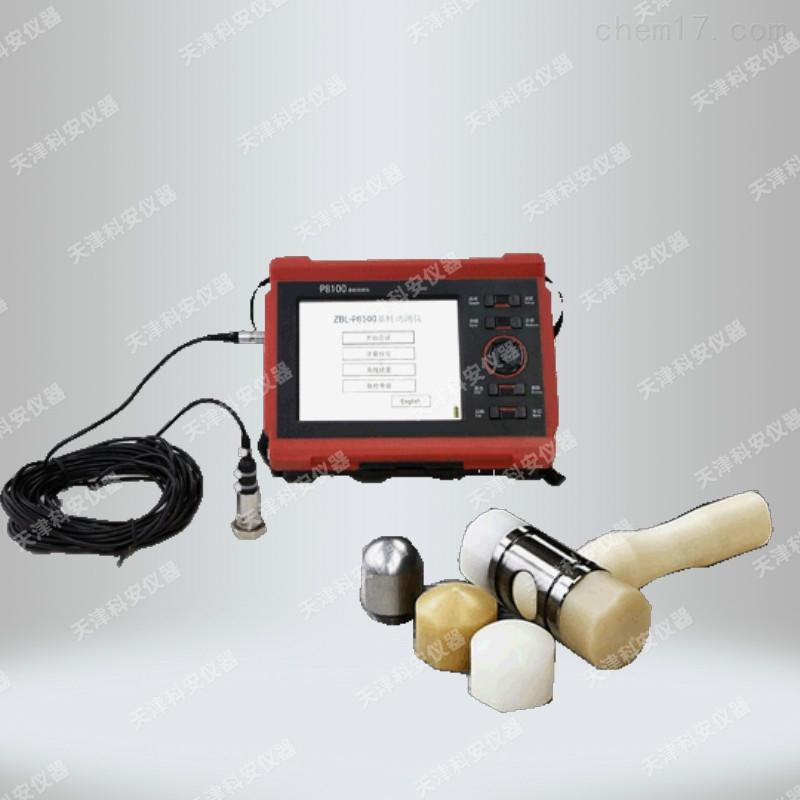 反射波法检测基桩完整性检测仪 低应变