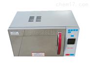 DL-801W型COD微波消解仪