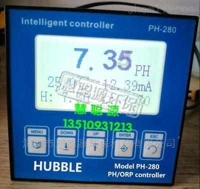 台湾HUBBLE PH-280 PH/ORP仪表