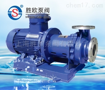 CQB-G高温不锈钢磁力泵