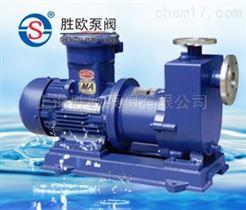 ZCQ不锈钢自吸式磁力泵