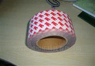 3mceap-6b*3mceap-6b 3M胶带