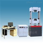HY(WE)100060微机控制电液比例万能材料试验机