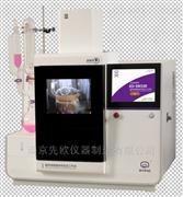 电脑微波超声波双波催化合成萃取仪
