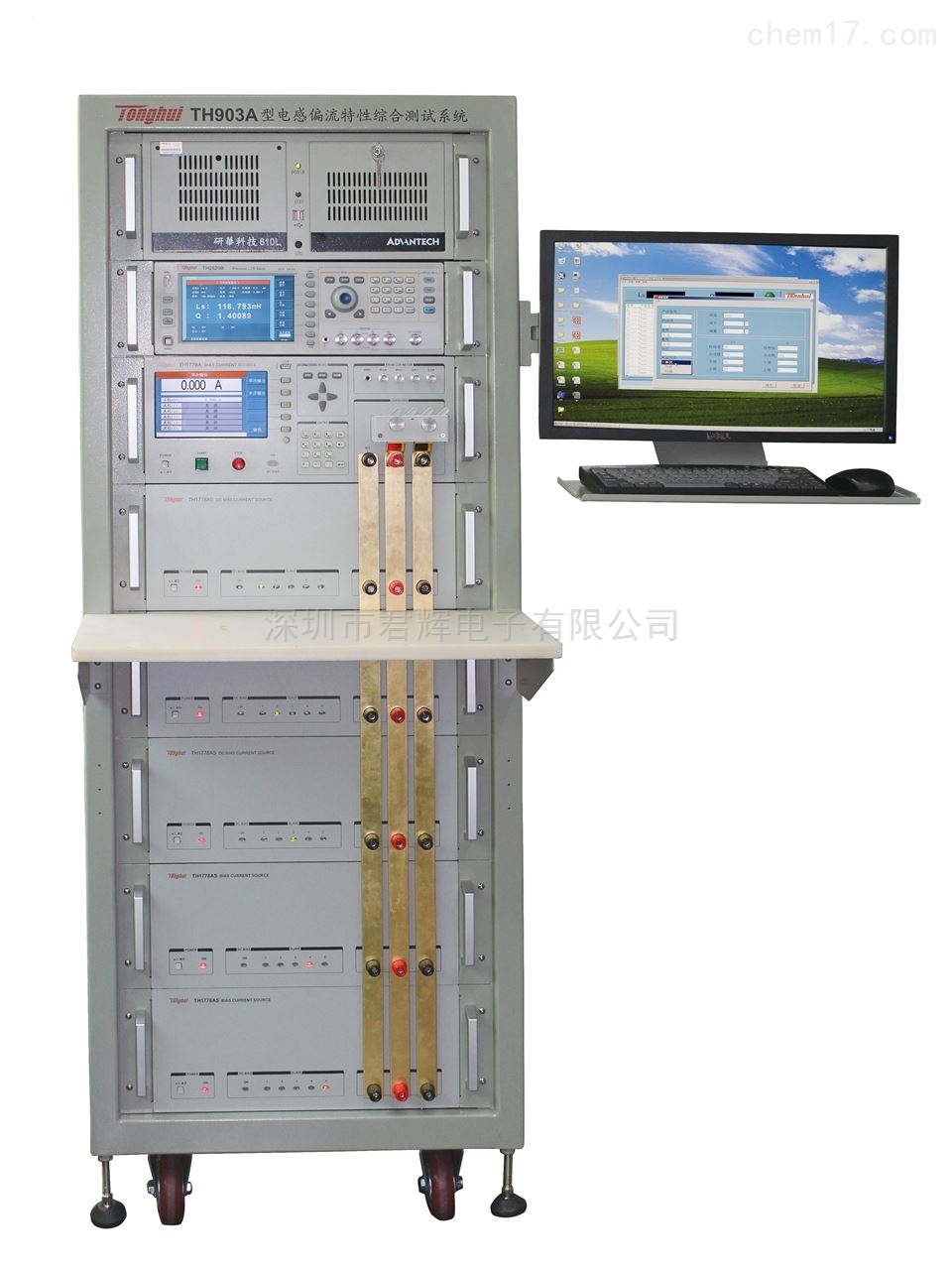 TH903A电感偏流特性综合测试系统