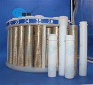 百年德氟  美国CEM 907576消解罐
