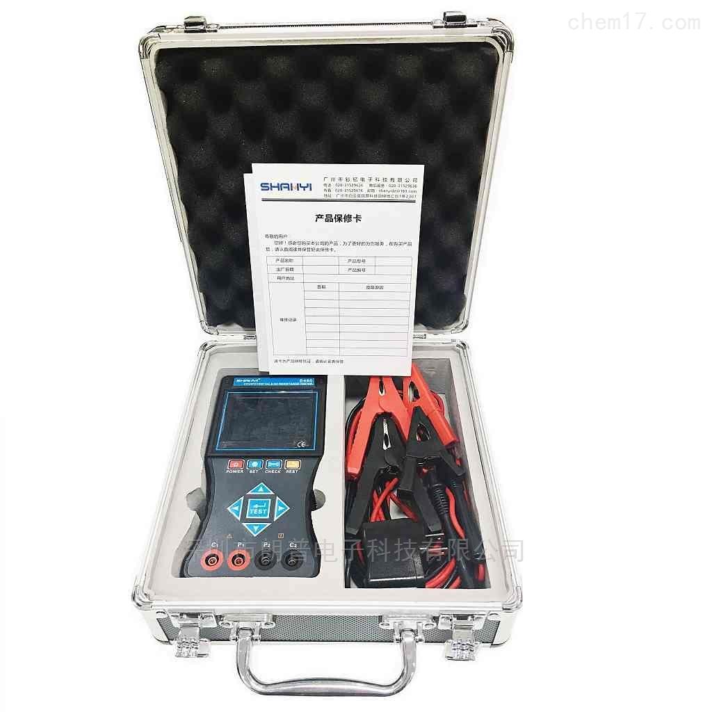 广州钐钇S460/460A 智能型等电位测试仪
