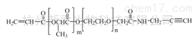嵌段共聚物ACRL-PLA-PEG-ALK  MW:5000 聚乳酸共聚物