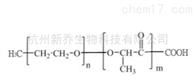 混合胶束mPEG-PLA-COOH MW:5000两嵌段共聚物