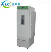 智能液晶光照培养箱XCPY-300Y、XCPY-500Y