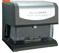 检测镀层厚度用仪器Thick800A