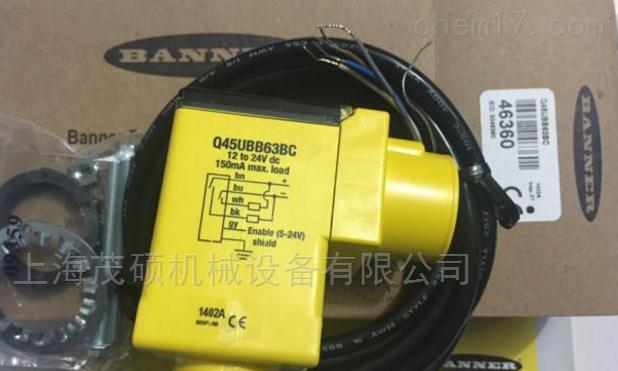 BANNER传感器QS18VN6W全国优势邦纳光幕特价