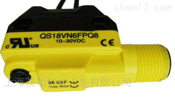 BANNER传感器S18SP6LQ全国优势邦纳光幕特价