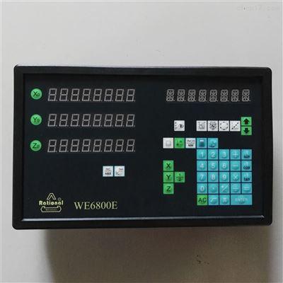 WE6800E火花机数显表