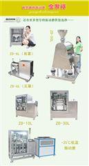 6L不锈钢振动磨价格,小型振动磨多少钱?