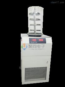 南京冷冻干燥机FD-1A-50隔板型冻干机