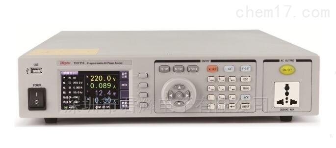 TH7105线性可编程交流电源