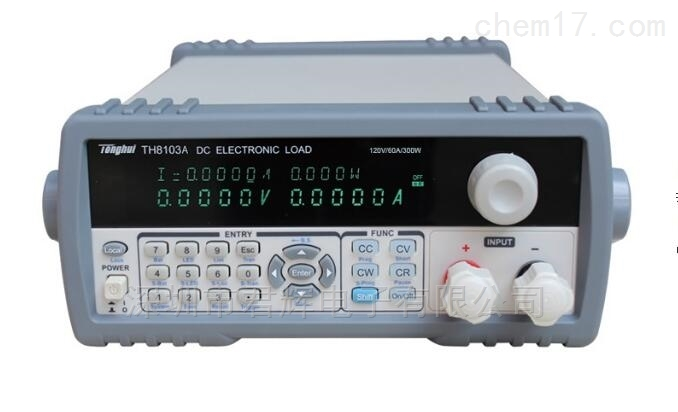 TH8103A新款直流电子负载