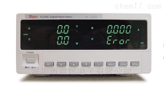 TL3300数字功率计