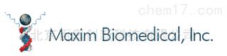 Maxim Biomedical代理