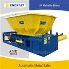 AMB-H1510大料斗高产能全自动金属屑压包机