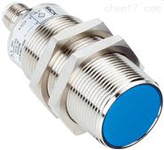 SICK施克光电扫描仪VTE18-4N8212