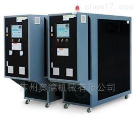 AEOT-20-18300度注塑模温机