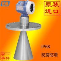 FMR230-A4VCWJBA2A,E+H 雷达液位计物位计