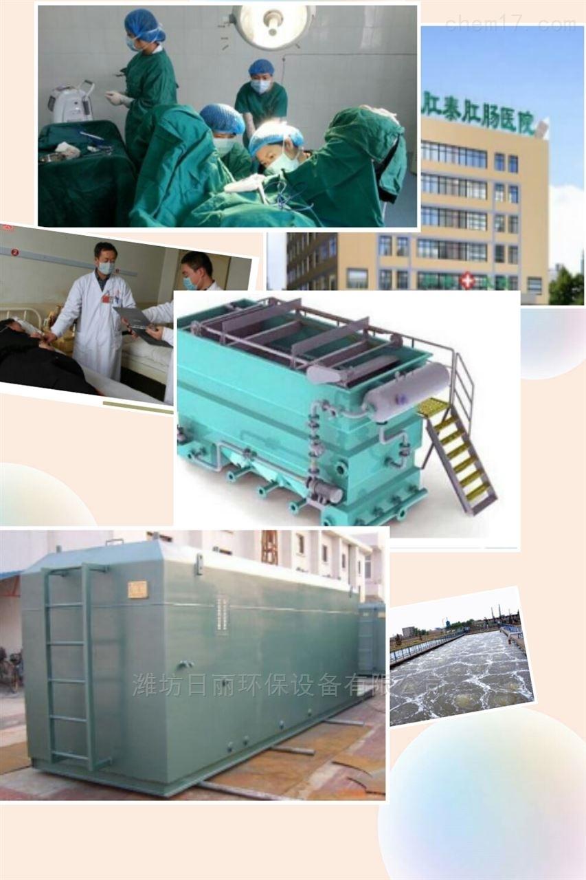 云南省肛肠科RL-WSZ-AAO一体化污水处理设备