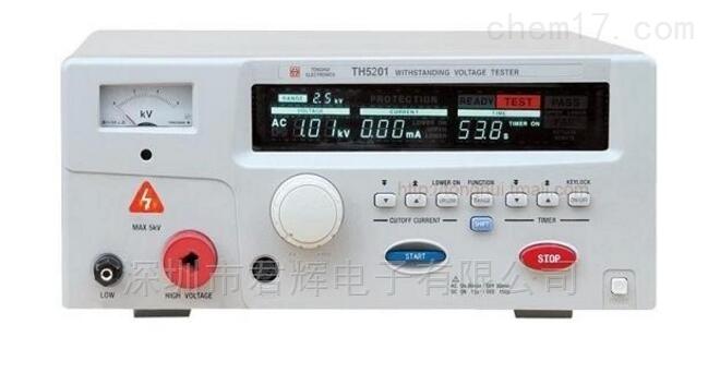 TH5201交直流耐压测试仪