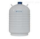 YDS-30B-80盛杰液氮罐/畜牧冻精冷藏生物容器