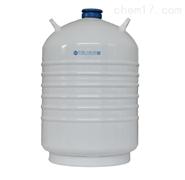 YDS-35-80液氮冷藏生物储存容器