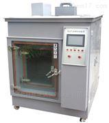 H2S-300低浓度硫化氢腐蚀试验箱