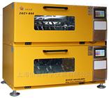 ZQZY-BS8二层组合式全温振荡培养箱  摇床  上海价格