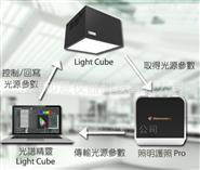 台湾Light Cube智能调光系统