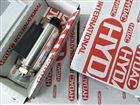 运税免HYDAC贺德克压力传感器EDS345系列