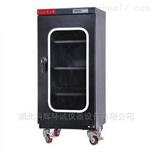 10~20低濕度電子防潮柜廠家
