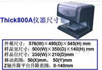 X荧光镀层测厚仪器_天瑞仪器