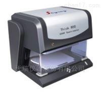 Thick 800A镀层膜厚分析仪_天瑞仪器