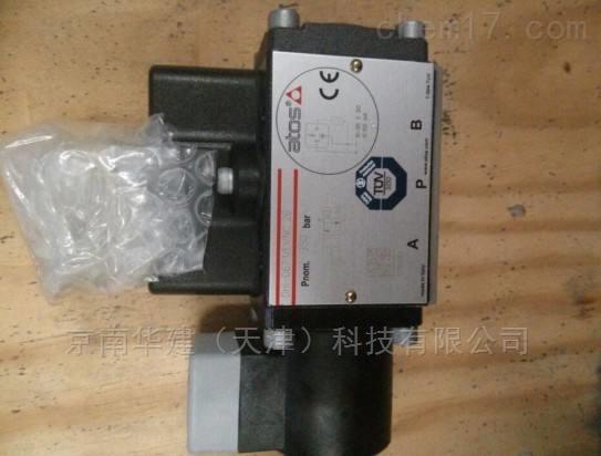 ATOS阿托斯齿轮泵中国授权
