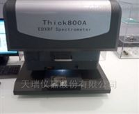 PCB镀层测厚仪 Thick800A,天瑞仪器