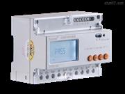 管廊设备监控系统用产品