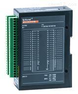 ARTU-K8 遙信單元 8回路