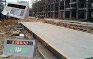 地磅传感器汽车衡感应器安装价格厂家