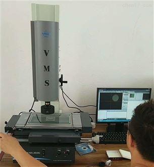 万濠VMS-2010F二次元影像仪